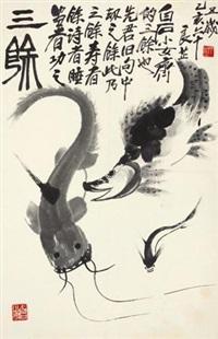 三余图 by qi liangzhi