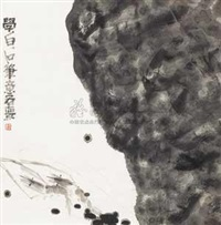 学白石笔意 (after qi baishi) by lin ruoxi