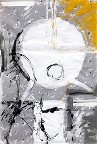 work (sold with 120b&c; set of 3) by kishio suga