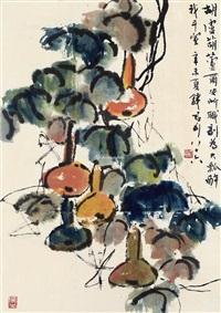 五彩葫芦 by qian juntao