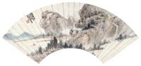仿古山水 扇面 纸本 by xiao junxian