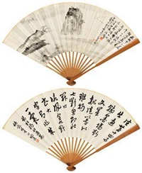 扬子江畔·行书节录杜诗 (recto-verso) by chen taoyi and qian shoutie