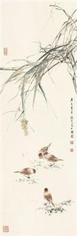 群雀 by liu hongyao