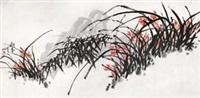 新春 横披 设色纸本 by cui ruzhuo