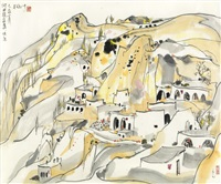 villages on the plateau by wu guanzhong