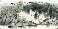 a homeland reed pond by wu guanzhong