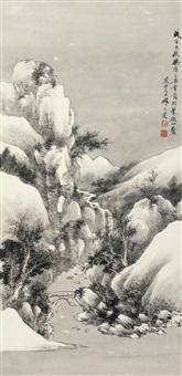 溪山雪霁 (landscape) by qi dakui