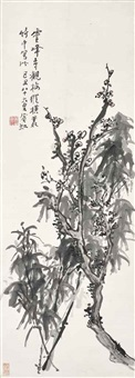 bamboo and plum blossoms by huang binhong
