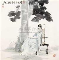 闲庭梧影静 by wang yisheng