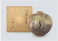 shigaraki large jar by kazuo yagi