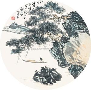 江舟夕照 landscape by pu ru