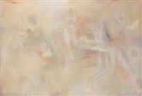 幻 by sun liang