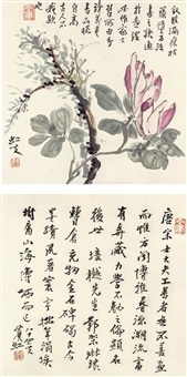blossoms; calligraphy (set of 2) by huang binhong
