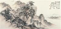 海门秋色 (landscape) by qi dakui