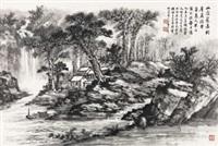 山居清逸 by huang junbi