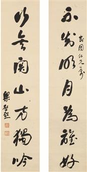calligraphy couplet in xxingshu by liang qichao