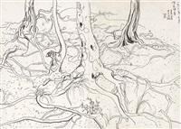 roots by wu guanzhong