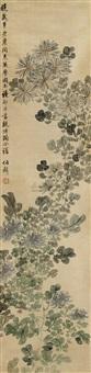 菊花 by qian bosheng