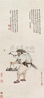 渔翁 by zhou chen