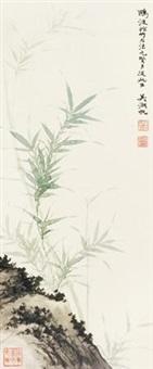 清竹 (一件) by wu hufan