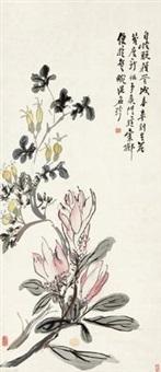 折枝花卉 by huang binhong