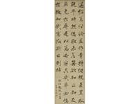 calligraphy by liang tongshu