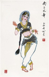 南亚之舞 (dance) by a lao