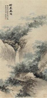 竹泉春雨 by wu hufan