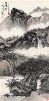 云瀑图 by wu hufan