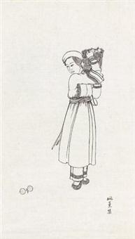 提篮少女 by pang xunqin