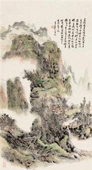 蜀游山水 by huang binhong