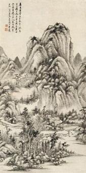 满目苍山图 by gu yun