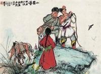小向导 by huang zhou