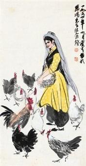 饲鸡图 by huang zhou