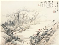 landscapes after ancient masters (album w/12 works) by gu yun