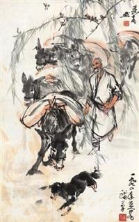 运粮图 by huang zhou