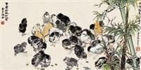 竹荫小鸡 by huang zhou
