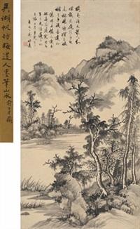 高树晴峦图 (verdant forest by river) by wu hufan