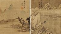 山水 (二件) (2 works) by dong qichang