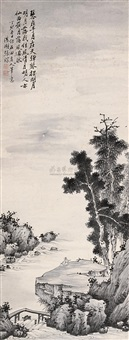 landscape by zhang zong
