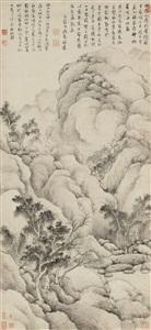 卧坐西山图 (western mountain) by fa ruozhen