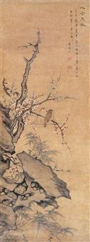 心舍天地 (flowers and birds after yang buzhi) by xiang weiren