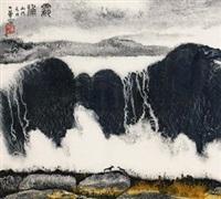 霞涌 by huang dahua