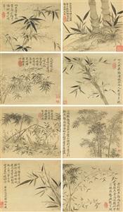 竹谱 (bamboo) (album of 8) by leng mei