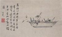 盆兰图 by bada shanren