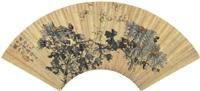 泥金菊花 by deng tiexian