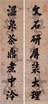 楷书七言联 对联 (couplet) by empress dowager cixi