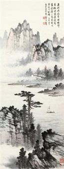 秋江帆影 by huang junbi