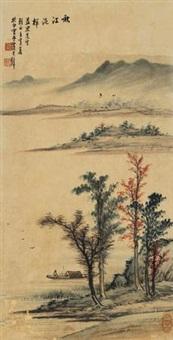 秋江泛棹 by huang junbi