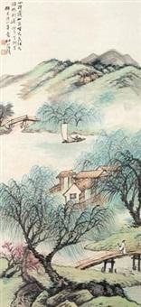 柳浪帆影 by wang kun